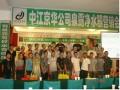 泉露净水器德阳经销商大会成功举办、喜获200万订单