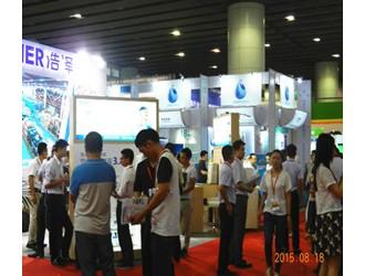 浩泽火爆亮相2015广州国际饮水净水设备展