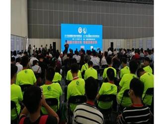 行业盛会、聚焦华中,2018第二届水科技博览会助推水务行业蓬勃发展