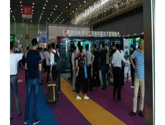 2018第二届水厂自动化及供水设备展将于11月底在武汉举办,不见不散!
