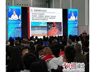 2018第二届武汉国际水利水电博览会国博举行