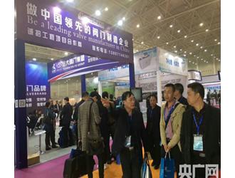 2018武汉水利水电博览会及水科技博览会开幕