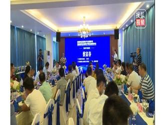 高大上的新闻发布会 一站式的家电博览会8月广州举行
